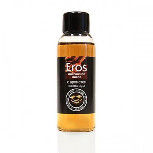 """Масло массажное """"Eros"""" шоколад, 50мл"""