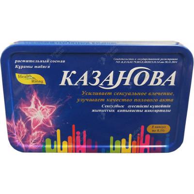 """638, Капсулы """"Казанова"""" 4565, , 100 руб., 4565, , Для Мужчин"""