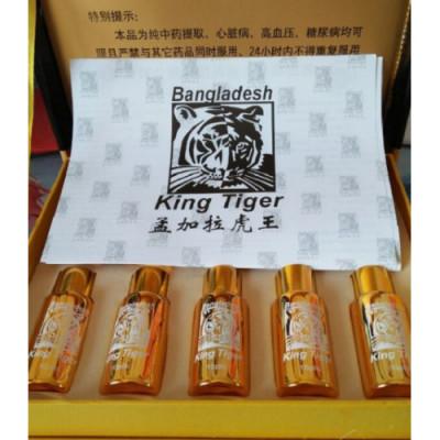 985, Бенгальский тигр , , 100 руб., 8667, , Для Мужчин